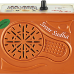 Swar Sudha, Harmonium Type Shruti Box