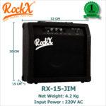 RockX Guitar Amplifier RX-15-JIM
